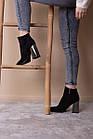 Ботильоны женские Fashion Caruso 2553 35 размер 23 см Черный, фото 2