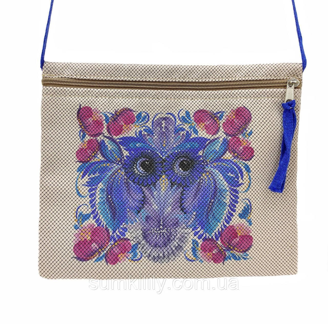 Текстильний гаманець Синя сова