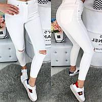 Белые женские джинсы с рваными коленями