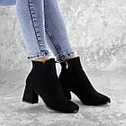 Ботильйони жіночі Fashion Hoagie 2286 36 розмір, 23,5 см Чорний, фото 4