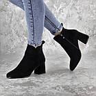 Ботильйони жіночі Fashion Hoagie 2286 36 розмір, 23,5 см Чорний, фото 6