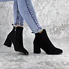 Ботильйони жіночі Fashion Hoagie 2286 36 розмір, 23,5 см Чорний, фото 7