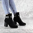 Ботильйони жіночі Fashion Kramer 2308 36 розмір, 23,5 см Чорний 39, фото 2