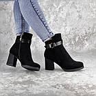 Ботильйони жіночі Fashion Kramer 2308 36 розмір, 23,5 см Чорний 39, фото 6