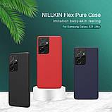Защитный силиконовый чехол Nillkin для Samsung Galaxy S21 Ultra (Flex Pure Case) Black Черный, фото 6