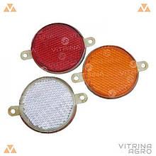 Катафот круглий помаранчевий | ФП-310-3.04.31.010 (VTR)