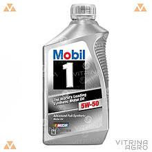 Масло моторне Mobil 5W50 1 API SN, CF ACEA A3/B4 1л   4112472602