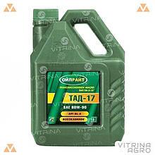 Масло трансмісійне ТАД-17 80W90 ТМ-5-18 GL-5 (2546) 3л OIL RIGHT   4107310