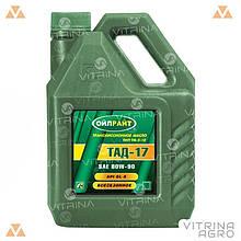 Масло трансмісійне ТАД-17 80W90 ТМ-5-18 GL-5 (2545) 5л OIL RIGHT   4802292833