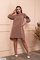 Платье ET-3618, фото 1