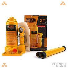Домкрат гідравлічний пляшковий - 2т 158-308 мм | СИЛА (Україна) 271002