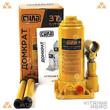 Домкрат гідравлічний пляшковий - 3т 180-350 мм | СИЛА (Україна) 271003
