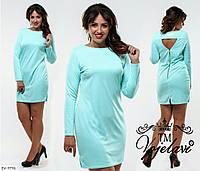 Сукня EV-9796