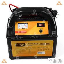 Зарядний пристрій для авто 24В (12В), 15А (стрілочний індикатор) | СИЛА 900207