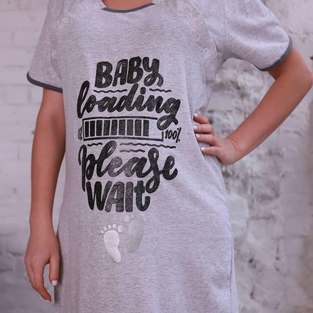 Ночная рубашка-туника для беременных и кормящих мам с прикольным принтом Baby Loading. Please Wait серая
