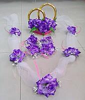 Свадебный комплект украшений для авто (№ 2) фиолетовый