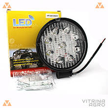 Світлодіодна фара LED (ЛІД) кругла 27W, 9 ламп, вузький промінь 10/30V 6000K   VTR