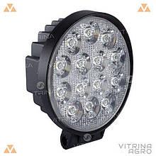 Світлодіодна фара LED (ЛІД) кругла 42W, 14 ламп, широкий промінь 10/30V 6000K   VTR