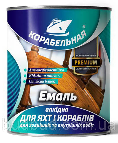 Эмаль желто-коричневая Polycolor (Поликолор) Корабельная 0.9 кг