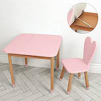 Детский столик с ящиком и стульчиком Зайка,  розовый