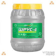 ШРУС-4 (6063) 800г антифрикционная многоцелевая автомобильная смазка OIL RIGHT │ 4106102