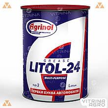 Литол-24 (Банка 1л/800г) антифрикционная водостойкая смазка │ Агринол 4102789966