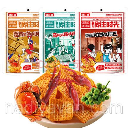 Рисовые чипсы  3 вкуса *120г (краб, раки, сычуанский перец), фото 2