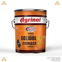 Солідол Ж-2 (Відро 17кг) антифрикционная універсальна змазка │ Агрінол 4102789956