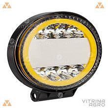 Світлодіодна фара LED (ЛІД) кругла чорна 72W, 42 ламп, широкий промінь 10/30V 6000K товщина: 45 мм + LED