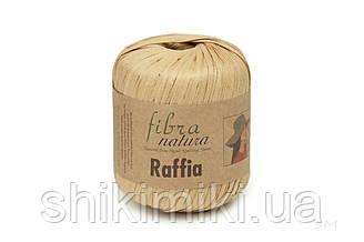 Пряжа Raffia Fibranatura, цвет Карамельный