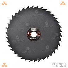 Диск для тріммера Граніт - 40Т x 255 x 25,4 мм