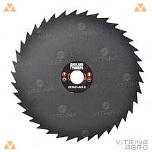 Диск для тріммера Граніт - 80Т x 255 x 25,4 мм
