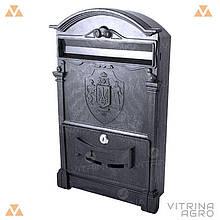 Почтовый ящик - герб Украины (черный) Пластик   VTR (Украина) PO-0013