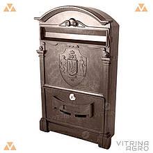 Почтовый ящик - герб Украины (коричневый) Пластик   VTR (Украина) PO-0016