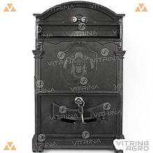 Поштова скринька - герб Англії (чорний) Пластик | VTR (Україна) PO-0003