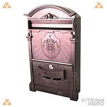 Поштова скринька - герб Англії (коричневий) Пластик | VTR (Україна) PO-0015