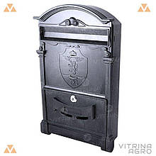 Поштова скринька - герб лева (чорний) Пластик | VTR (Україна) PO-0014