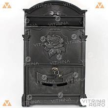 Поштова скринька - роза (чорний) Пластик | VTR (Україна) PO-0018