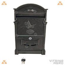 Почтовый ящик - голубь (черный) Пластик   VTR (Украина) PO-0020