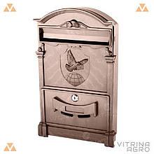 Поштова скринька - голуб (коричневий) Пластик | VTR (Україна) PO-0021