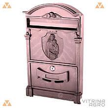 Почтовый ящик - Дева Мария (коричневый) Пластик   VTR (Украина) PO-0023