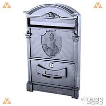 Почтовый ящик - Почтальон Печкин (черный) Пластик   VTR (Украина) PO-0024
