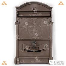 Поштова скринька - Листоноша Пєчкін (коричневий) Пластик | VTR (Україна) PO-0025