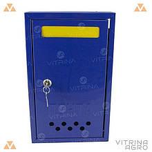 Поштова скринька ТМЗ - прямий 700 х 120 х 60 мм (кольоровий)