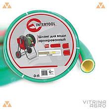 Шланг для поливу - 1/2 х 30 м салатовий 4-х шаровий Intertool | GE-4105