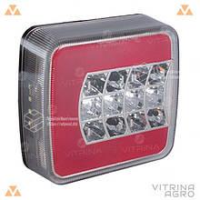 Ліхтар світлодіодний ЛІД задній квадратний універсальний 106 мм х 100 мм х 36 мм 12/24/36 V R | VTR