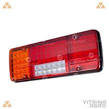 Ліхтар світлодіодний LED (ЛІД) задній універсальний 335 х 12 х 26 24В L | VTR