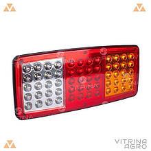 Ліхтар світлодіодний LED (ЛІД) задній універсальний 340 х 145 х 28 24 В | VTR