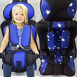 Портативное бескаркасное детское автокресло СИНЕЕ звёздочки, фото 3