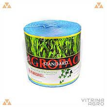 Шпагат сеновязальный 400 м/кг (нитка) 2000 м / Вес 5 кг / 117 кг разрыв   Полимершпагат (Украина)